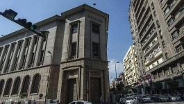 مصر: ستعدل قانون ضريبة القيمة المضافة