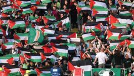 الشعب الفلسطيني