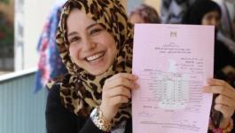 موعد إعلان نتائج الثانوية العامة 2020 في فلسطين