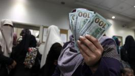 رابط فحص المنحة القطرية 100 دولار لشهر 3 للعام 2020