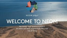 نيوم: مشروع اقتصادي ضخم فريد من نوعه في العالم