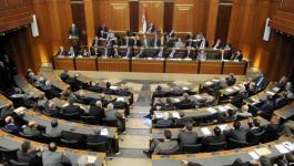 البرلمان اللبناني.jpg