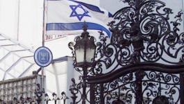 سفارات اسرائيل