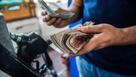 مصر: تسعير الوقود كل 3 أشهر