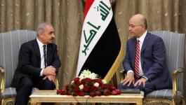 اشتية والرئيس العراقي