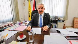 اشتية يكشف عن خيار القيادة الفلسطينية في حال عدم إتمام المصالحة مع حماس!!