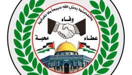 عائلة شعث تُناشد مصر بالإفراج عن ابنها رامي