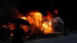 انفجار سيارة صورة ارشيفية