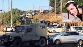 جيش الاحتلال يكشف تفاصيل جديدة حول جثة الجندي المقتول قرب بيت لحم