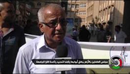 إغلاق أبواب جامعة الأزهر بغزّة رفضاً لتجديد ولاية رئيسها