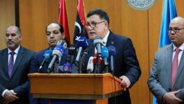 المجلس الرئاسي الليبي