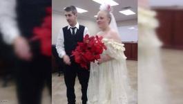 بعد زواجهما بدقائق