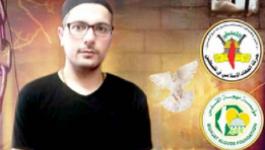 الاسير ناصر الجدع
