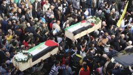 بالصور: المواطن الجزائرية تُصدر ملحقاً خاصاً بمناسبة اليوم الوطني لاسترداد جثامين الشهداء