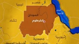 حدود ليبيا والسودان