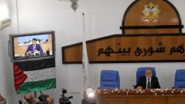 كتلة فتح البرلمانية برئاسة