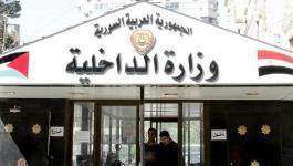 شاهدوا: جريمة مروعة تهز العاصمة السورية دمشق