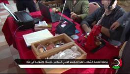 مؤتمر دولي طبي في غزّة لبحث أبحاث علمية بمجال صحة المرأة