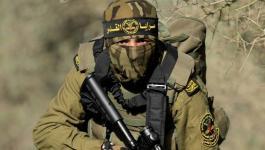 سرايا القدس تزف أحد مقاتليها بلواء خانيونس