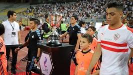 بالفيديو: الزمالك يتوج بكأس مصر بعد الفوز علي بيراميدز بثلاثية نظيفة