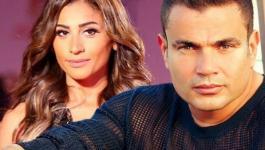 عمرو دياب و دينا الشربيني