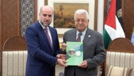 الهباش يسلم الرئيس التقرير السنوي لديوان القضاء الشرعي