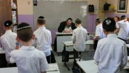 مدارس اسرائيل