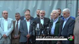 مؤتمر الفصائل وحنا ناصر في غزّة لإعلان قبول إجراء الانتخابات
