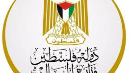 مالية غزة