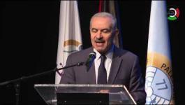رئيس الوزراء الفلسطيني يُشارك بمهرجان علم البيانات في رام الله