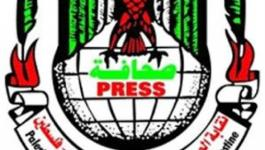 النقابة تُدين استمرار اعتقال الصحفيين في غزّة والضفة