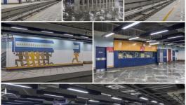 محطة مترو الانفاق