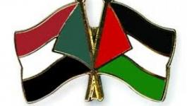 فلسطين والسودان