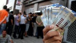 المالية برام الله تُصدر تعميمًا مهمًا لموظفي السلطة في غزّة