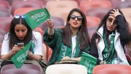 نساء سعوديات في مبارايات كرة القدم