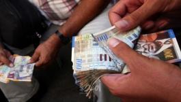 شاهد: هذا ما صرفته السلطة الفلسطينية لموظفيها المدنيين بغزّة من مستحقاتهم!!