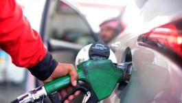 الرياض: خفض أسعار