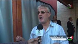 حماس والشعبية تُعقبان على قبول الفصائل بإجراء الانتخابات في غزّة