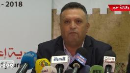 بالفيديو: نقابة الصحفيين الفلسطينيين تعقد مؤتمراً في رام الله تعقيباً على حجب المواقع الإخبارية