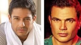 عمرو دياب ومحمد حماقي