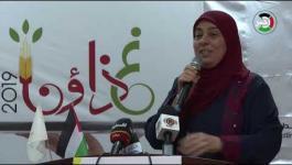 افتتاح معرض الصناعات الغذائية الفلسطينية في البيرة