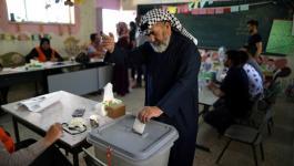انتخابات فلسطيينية