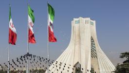 القضاء الايراني