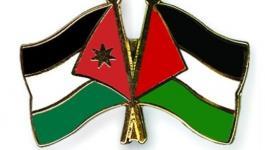 فلسطين والأردن