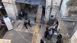القدس واحتلال