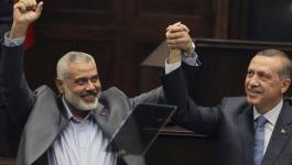 حماس واردوغان
