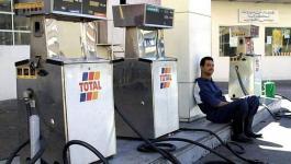 اغلاق محطات البترول
