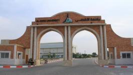 اللجنة المطلبية للعاملين بالأقصى تُعلن إنهاء أزمتها مع إدارة الجامعة