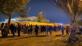 تظاهرات بغداد