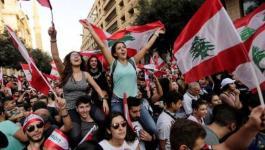 عودة الاحتجاجات إلى شوارع لبنان بعد مسيرة مؤيدة لعون